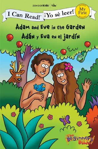adam and eve in the garden adan y eva en el jardin