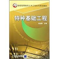 http://ec4.images-amazon.com/images/I/51D4QsG-iNL._AA200_.jpg