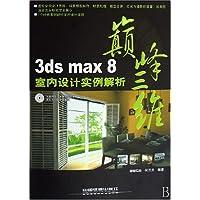http://ec4.images-amazon.com/images/I/51D4hTVaSeL._AA200_.jpg