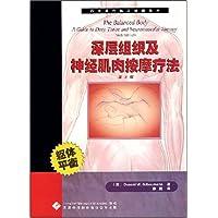 http://ec4.images-amazon.com/images/I/51D4oc36UVL._AA200_.jpg