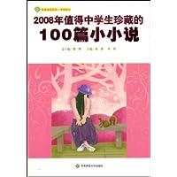http://ec4.images-amazon.com/images/I/51D5L-fA4rL._AA200_.jpg