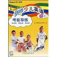 http://ec4.images-amazon.com/images/I/51D5jbf0JfL._AA200_.jpg