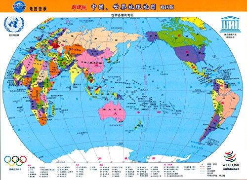 谁有世界地图高清晰版本的 我需要一个可以放大也很清楚的 急急急急急