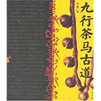 http://ec4.images-amazon.com/images/I/51D6L8IBEtL._AA200_.jpg