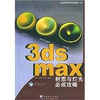 http://ec4.images-amazon.com/images/I/51D6W7LxDmL._AA200_.jpg