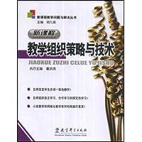 http://ec4.images-amazon.com/images/I/51D6fv7u14L._AA200_.jpg