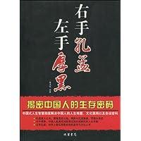 http://ec4.images-amazon.com/images/I/51D6qUX7lML._AA200_.jpg