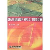 http://ec4.images-amazon.com/images/I/51D7AjKe3sL._AA200_.jpg