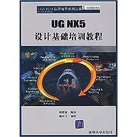 http://ec4.images-amazon.com/images/I/51D7FsJPbOL._AA200_.jpg