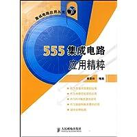 http://ec4.images-amazon.com/images/I/51D7QFiU23L._AA200_.jpg