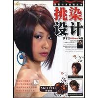 http://ec4.images-amazon.com/images/I/51D7cVXQPJL._AA200_.jpg