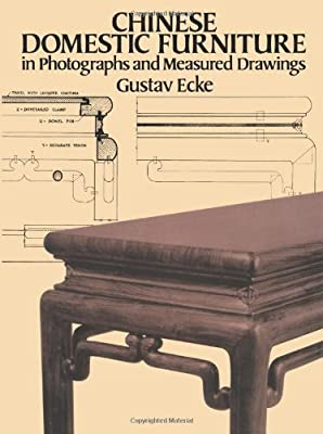 Chinese Domestic Furniture in Photographs and Measured Drawings.pdf