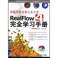 http://ec4.images-amazon.com/images/I/51D8SU5RdYL._AA200_.jpg
