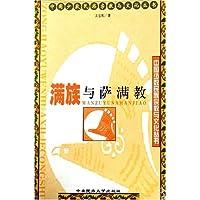 http://ec4.images-amazon.com/images/I/51D8danBFFL._AA200_.jpg