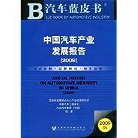 http://ec4.images-amazon.com/images/I/51D8f62hzNL._AA200_.jpg