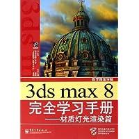 http://ec4.images-amazon.com/images/I/51D92kCM9AL._AA200_.jpg