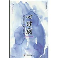 http://ec4.images-amazon.com/images/I/51DA%2BhuEmPL._AA200_.jpg