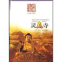 http://ec4.images-amazon.com/images/I/51DA6Nth20L._AA200_.jpg