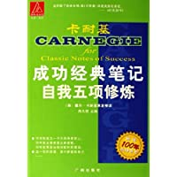 http://ec4.images-amazon.com/images/I/51DA7-HApgL._AA200_.jpg