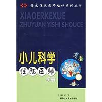 http://ec4.images-amazon.com/images/I/51DAAopCr-L._AA200_.jpg