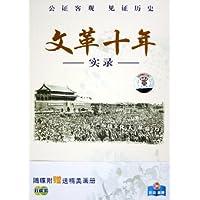 http://ec4.images-amazon.com/images/I/51DBTm1G%2B9L._AA200_.jpg