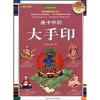 http://ec4.images-amazon.com/images/I/51DBaQUL6sL._AA200_.jpg