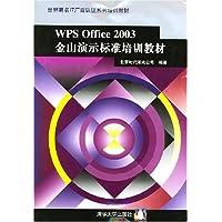 http://ec4.images-amazon.com/images/I/51DBmVFd5iL._AA200_.jpg