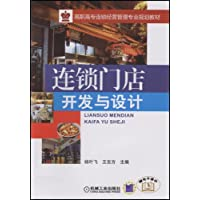 http://ec4.images-amazon.com/images/I/51DC6ItRjxL._AA200_.jpg