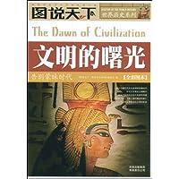 http://ec4.images-amazon.com/images/I/51DCjyvbm8L._AA200_.jpg