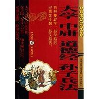 http://ec4.images-amazon.com/images/I/51DD1NK%2BuRL._AA200_.jpg