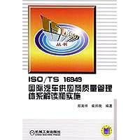 http://ec4.images-amazon.com/images/I/51DDA9IUDhL._AA200_.jpg