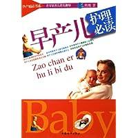http://ec4.images-amazon.com/images/I/51DDWfKZUkL._AA200_.jpg