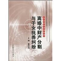 http://ec4.images-amazon.com/images/I/51DDgOH0H6L._AA200_.jpg