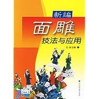 http://ec4.images-amazon.com/images/I/51DE27iMxDL._AA200_.jpg