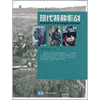 http://ec4.images-amazon.com/images/I/51DE3TK0wjL._AA200_.jpg