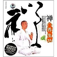 http://ec4.images-amazon.com/images/I/51DE8I3jLQL._AA200_.jpg