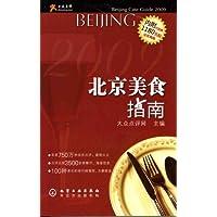 http://ec4.images-amazon.com/images/I/51DEOx9A5aL._AA200_.jpg