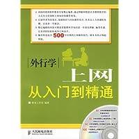 http://ec4.images-amazon.com/images/I/51DFlPEtPtL._AA200_.jpg