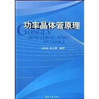 http://ec4.images-amazon.com/images/I/51DFmqSAPKL._AA200_.jpg