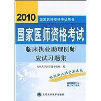 http://ec4.images-amazon.com/images/I/51DG1ZAgK3L._AA200_.jpg