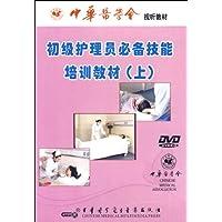 http://ec4.images-amazon.com/images/I/51DGQWsZ2WL._AA200_.jpg