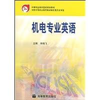 http://ec4.images-amazon.com/images/I/51DGg8uql5L._AA200_.jpg