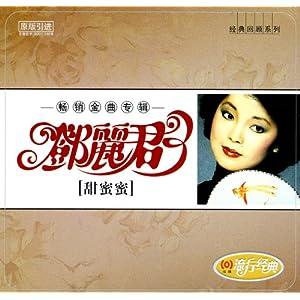 邓丽君:甜蜜蜜(cd)