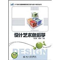 http://ec4.images-amazon.com/images/I/51DGyxi0yqL._AA200_.jpg