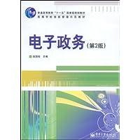 http://ec4.images-amazon.com/images/I/51DH7BRbyrL._AA200_.jpg