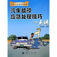 http://ec4.images-amazon.com/images/I/51DH7l%2B-mQL._AA200_.jpg