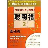 http://ec4.images-amazon.com/images/I/51DHOoyeUYL._AA200_.jpg