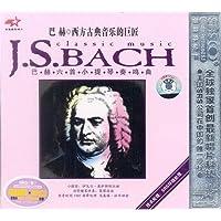 巴赫六首小提琴奏鸣曲