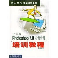 http://ec4.images-amazon.com/images/I/51DISe5xJ6L._AA200_.jpg