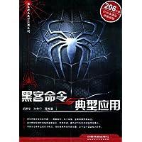 http://ec4.images-amazon.com/images/I/51DIUBV1eqL._AA200_.jpg